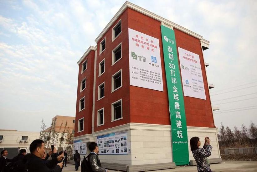 architettura villa edificio stampa 3d 8