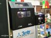3ntr stampanti 3D A2 A4